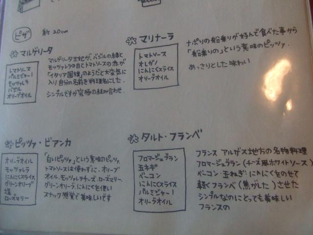 Cafe アンプレシオン_f0076001_5533177.jpg