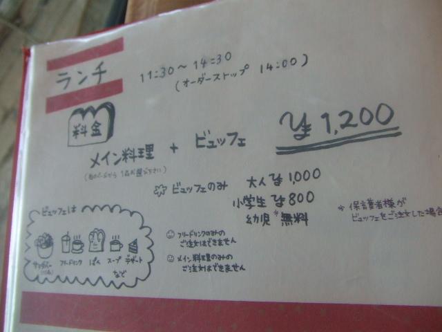 Cafe アンプレシオン_f0076001_5535572.jpg