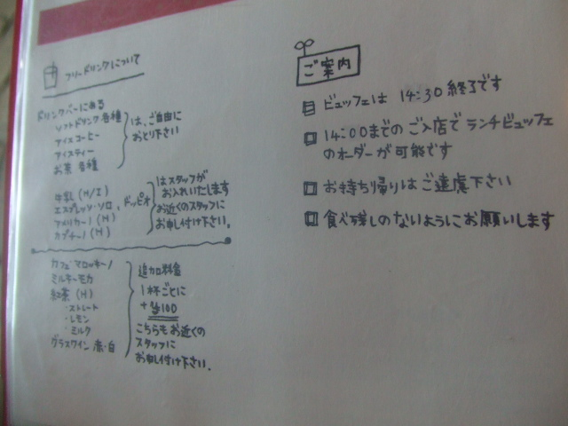 Cafe アンプレシオン_f0076001_554194.jpg