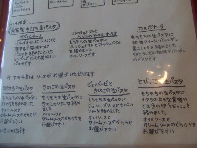 Cafe アンプレシオン_f0076001_5545443.jpg