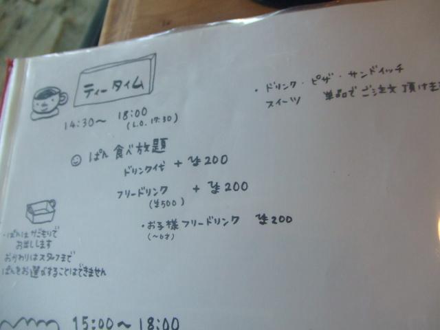 Cafe アンプレシオン_f0076001_5551393.jpg