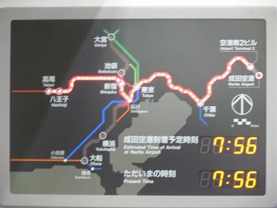 中国出張2009年09月-第一日目-初チャイニーズフレンチ_c0153302_2256654.jpg