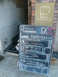b0019820_1944088.jpg