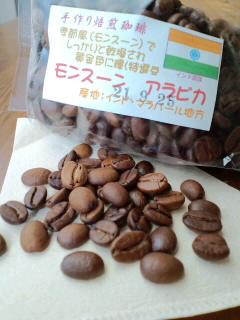 インドのコーヒー豆を挽いて_f0190225_14215490.jpg
