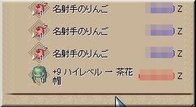 c0121827_1925333.jpg