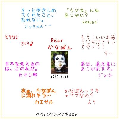 b0066632_2219399.jpg