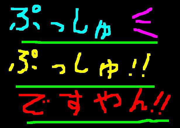 f0056935_1520137.jpg
