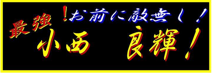 f0056935_1757930.jpg