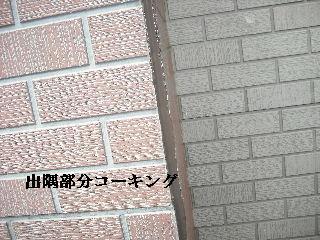 f0031037_18383991.jpg