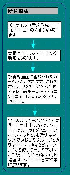 b0036638_20383695.jpg