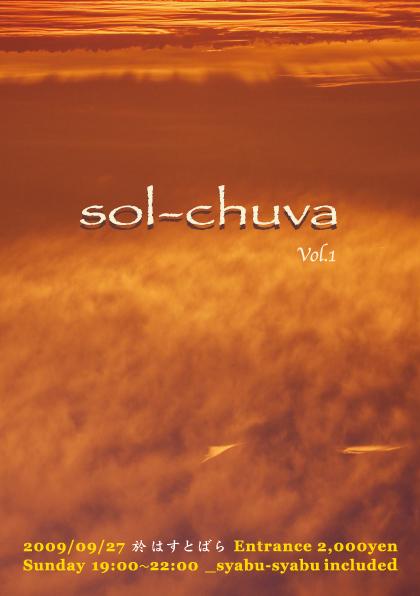 9/27(日)はしゃぶしゃぶ食べ放題の「sol-chuva vol.1」_a0083140_813303.jpg