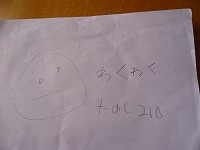 f0191945_0544278.jpg