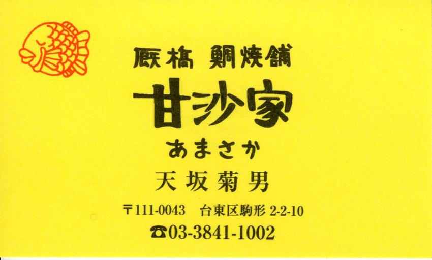 f0077849_19571150.jpg