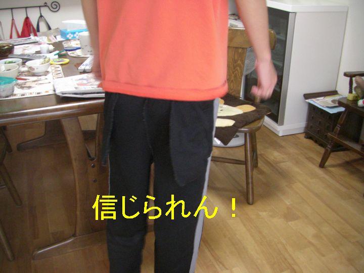 f0053952_2223096.jpg