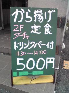 f0050964_10413615.jpg