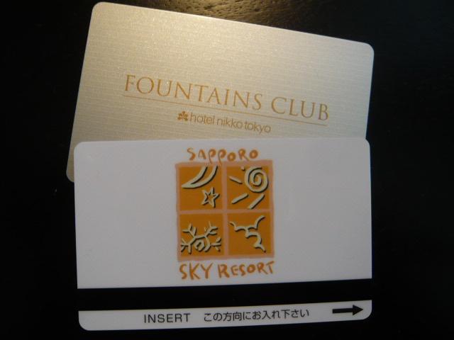 JRタワーホテル日航札幌_c0100865_745468.jpg