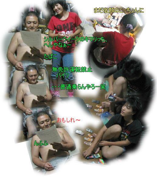 f0082367_1874959.jpg