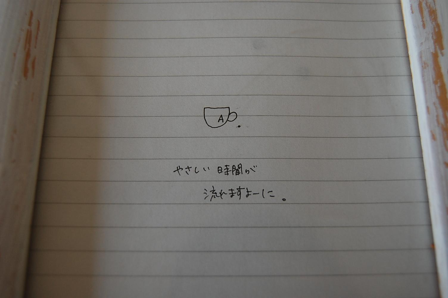 f0174470_8342777.jpg