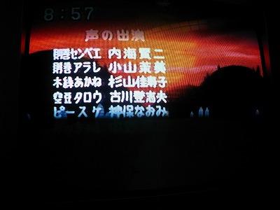 e0151874_1664191.jpg