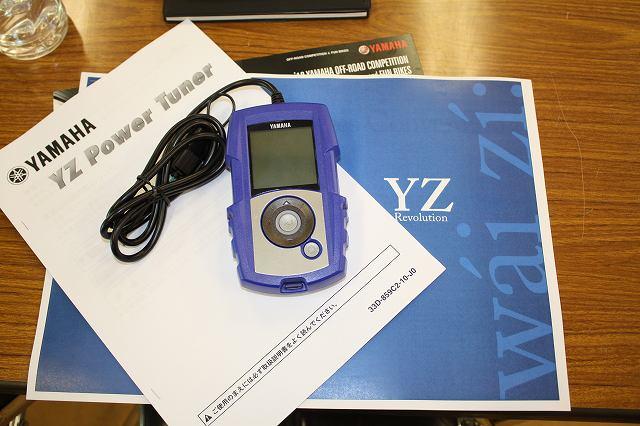 2010 YZ450F/250F試乗&勉強会。_f0200580_11261026.jpg