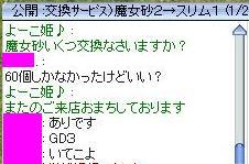 f0140883_1640307.jpg