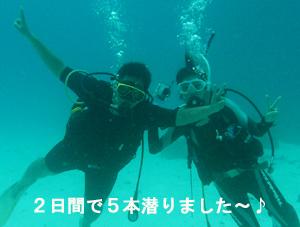サンゴ島!さすがだぜぃ大盛りサンゴ!_f0144385_0414184.jpg