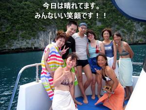 どんぶらこっ、どんぶらこっとピピ島へ_f0144385_23562268.jpg