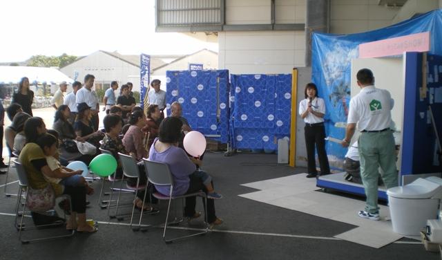 TOTO茅ヶ崎工場 イベント参加しました!_e0190287_18472079.jpg