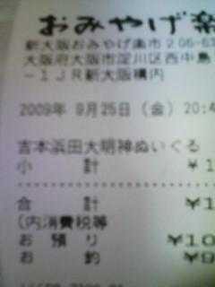 c0144488_1150840.jpg