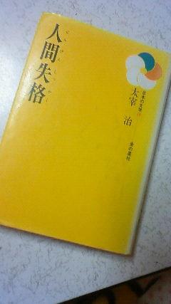 f0197088_0521820.jpg