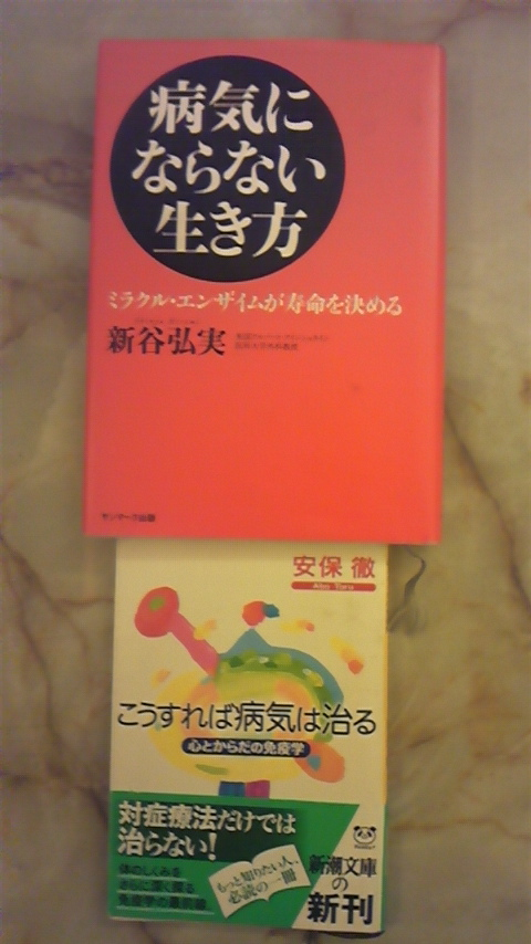 医療本・参考書_a0112393_18134614.jpg