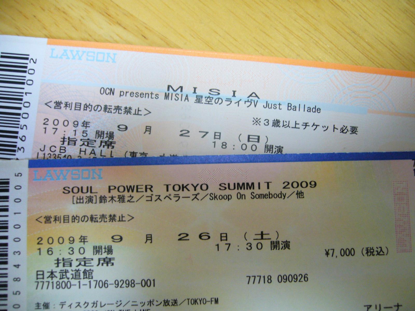 コンサート三昧♪_d0091994_12355521.jpg