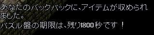 e0068900_19484933.jpg