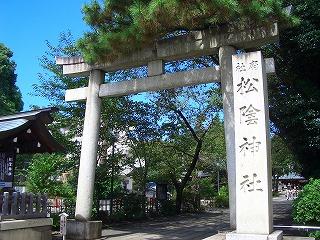 松蔭神社 (世田谷の寺社③)_c0187004_16382851.jpg