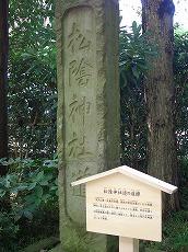 松陰神社② (世田谷の寺社 ④)_c0187004_16393852.jpg