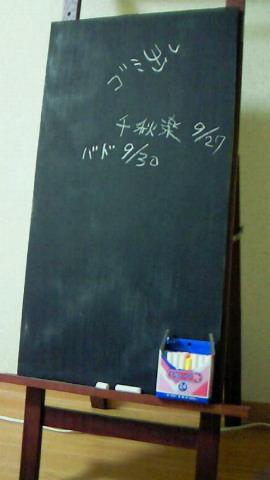 c0008906_19405217.jpg