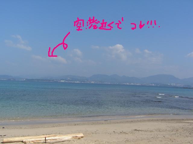 和歌山①_a0088007_1618667.jpg