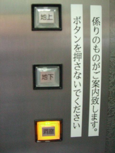 和歌山①_a0088007_16225349.jpg
