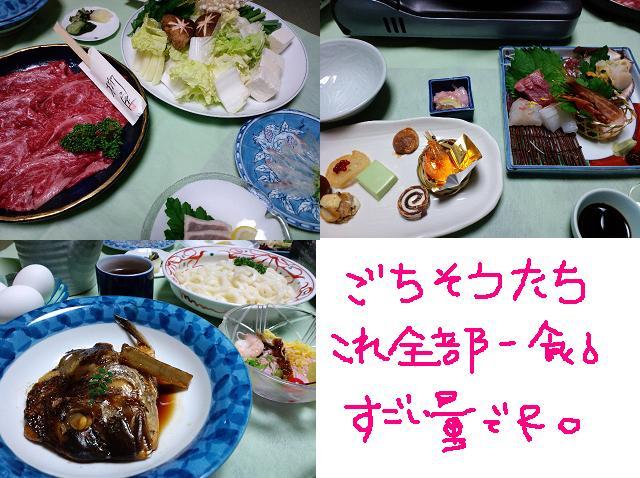 和歌山①_a0088007_16344747.jpg