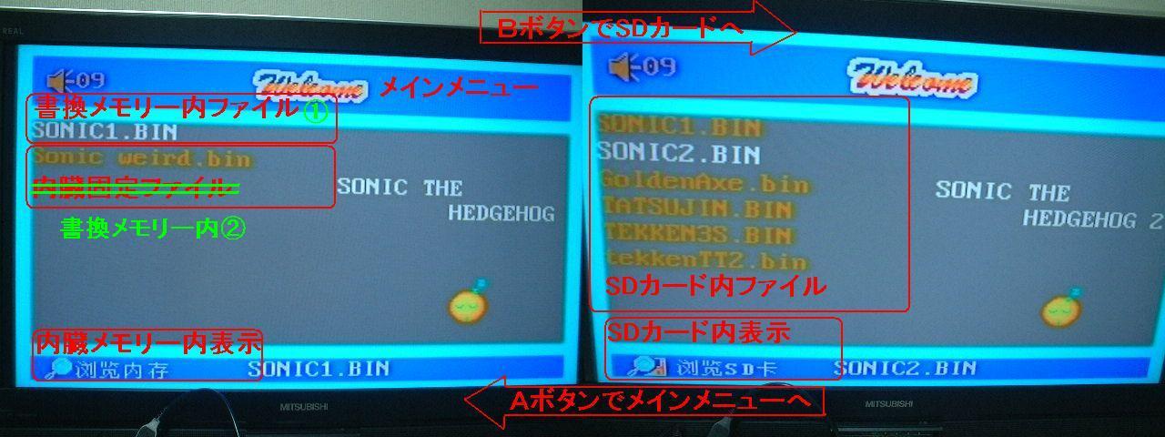 b0030122_11194346.jpg