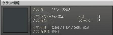 e0169827_7404451.jpg