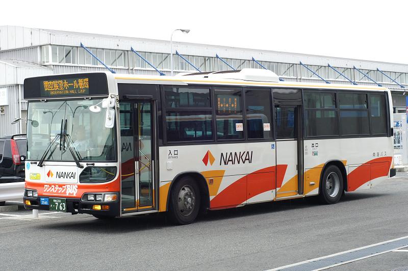 南海バス 空港営業所 : BUSSTOP ...