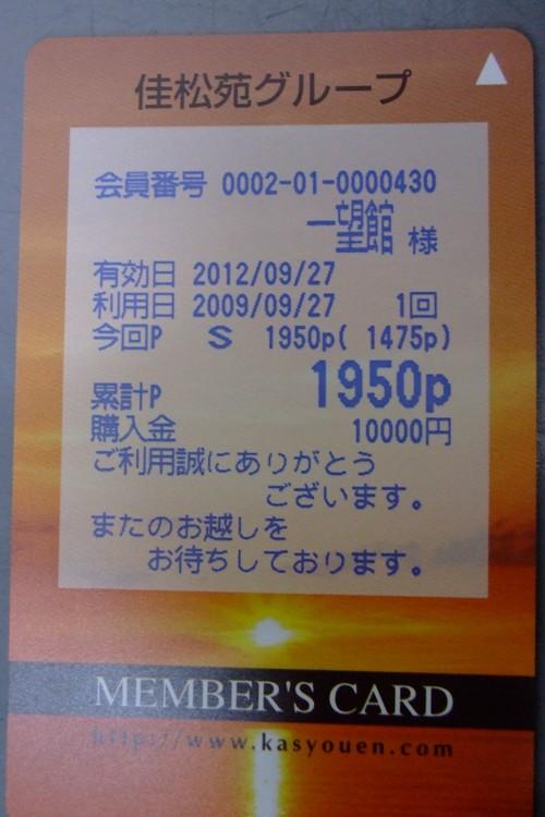 a0040929_2031289.jpg