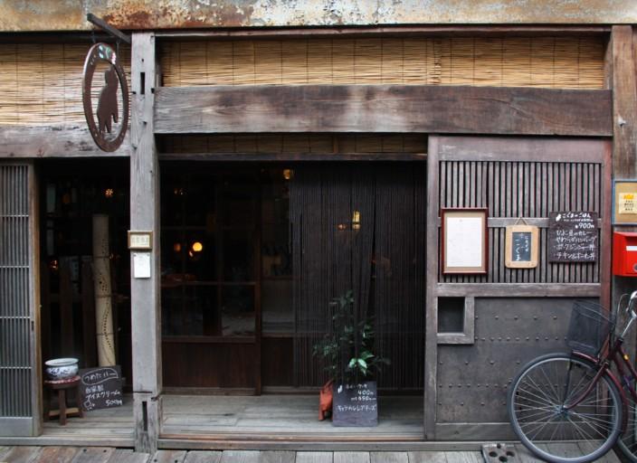 江戸時代から続く喫茶店_f0055131_1052879.jpg
