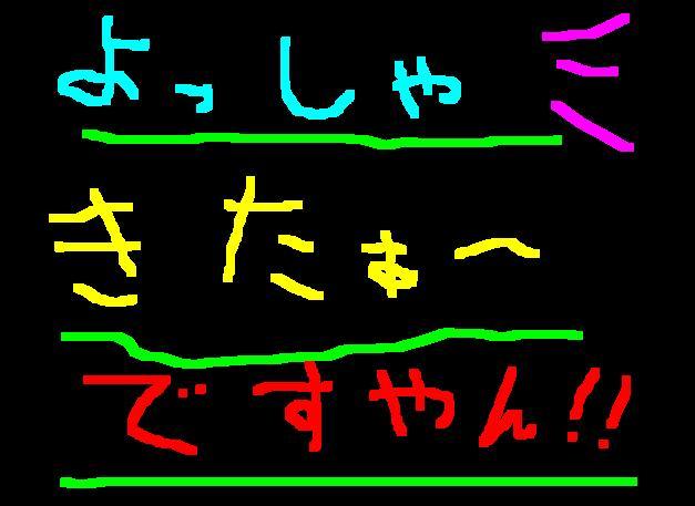 f0056935_16133978.jpg