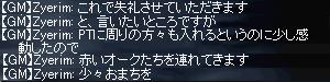 b0147436_22175353.jpg