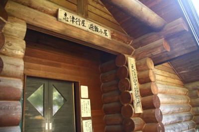 北関東の百名山を2つ登るⅡ 男体山 2486m 栃木県_d0055236_16482199.jpg