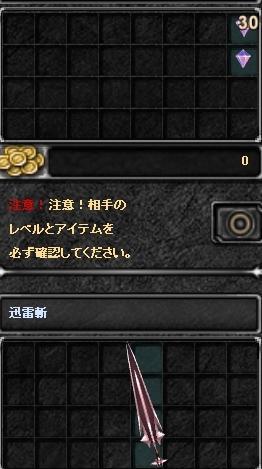 b0184437_350201.jpg