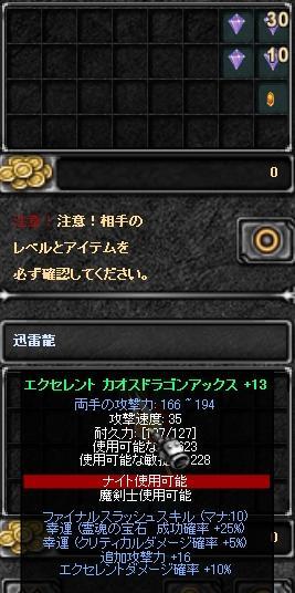b0184437_3503325.jpg