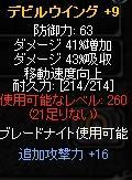 b0184437_3543370.jpg